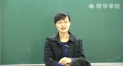 崔莉数学14【关键初二数学】之_三角形与实数【全16讲】+讲义(5.01G)
