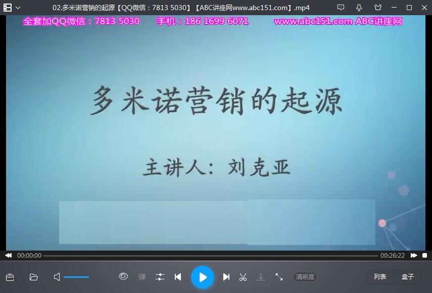 �⒖��-《�统鹩���:多米�Z�I�N》全程解密��l 12DVD