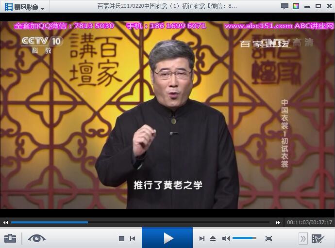 李任飞-中国衣裳 15DVD 超高清晰 1280X720